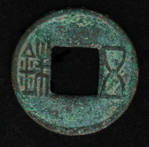 Ban Liang coin