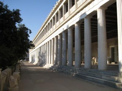 Attalus facade 891