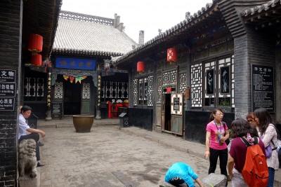 Bank first courtyard 239
