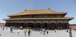 Beijing Preserving Harmony  P660-661