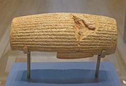 Cyrus cylinder in British Museum