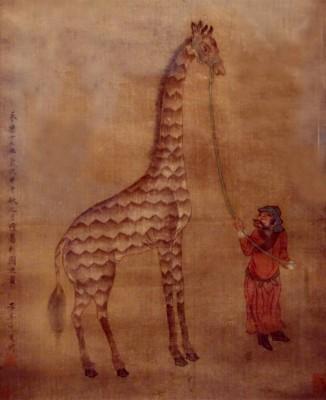 Giraffe 3444