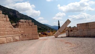 Messene- gate