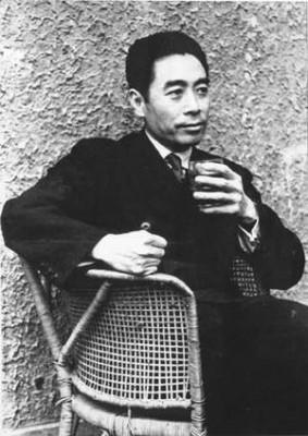 Zhou_Enlai_MeiyuanXincun17_Nanjing_1946